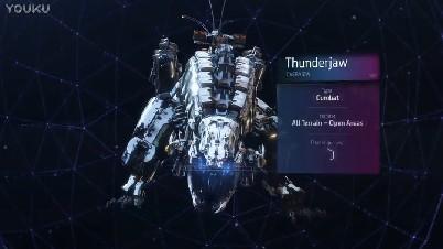 《地平线:黎明时分》雷颚兽介绍
