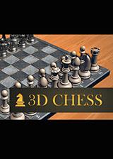 3D国际象棋 英文硬盘版