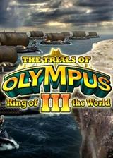 奥林匹斯的试炼3:世界之王 英文硬盘版