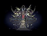 《加速世界VS刀剑神域》第四弹宣传片