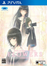 FLOWERS夏篇 日版