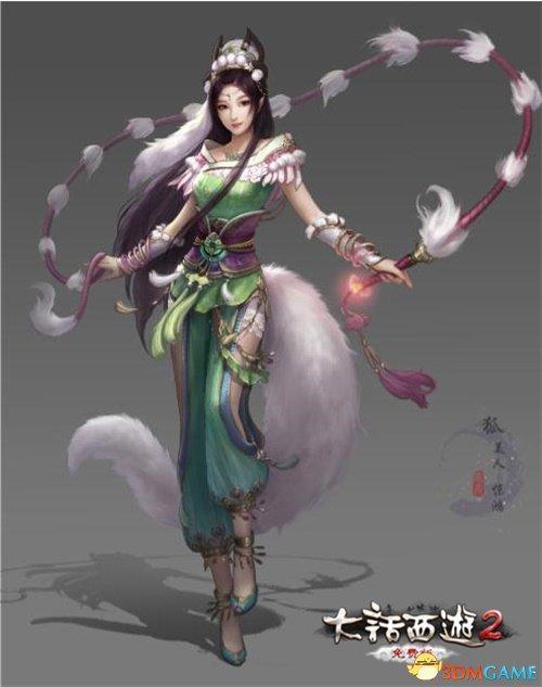 大话2免费版资料片《仗剑伏魔》之女性套装篇