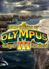 奥林匹斯的试炼III:世界之王 英文免安装版