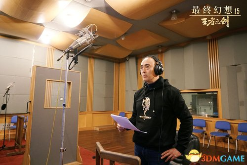 <b>添田武人将为《最终幻想15:王者之剑》国语版献声</b>