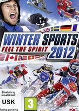 冬季运动会2012 英文硬盘版