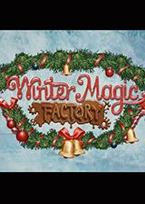 冬季魔法工厂 英文硬盘版
