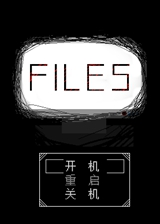 FILES 简体中文免安装版