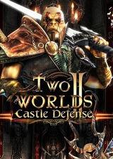 两个世界2:城堡防御 简体中文硬盘版