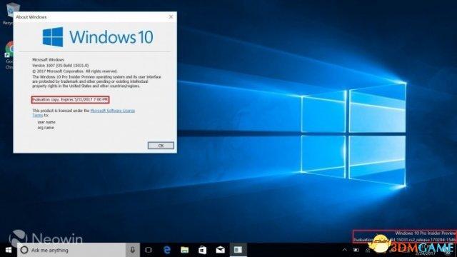 Windows 10 Build 15042版本發布:RS2已近乎完工