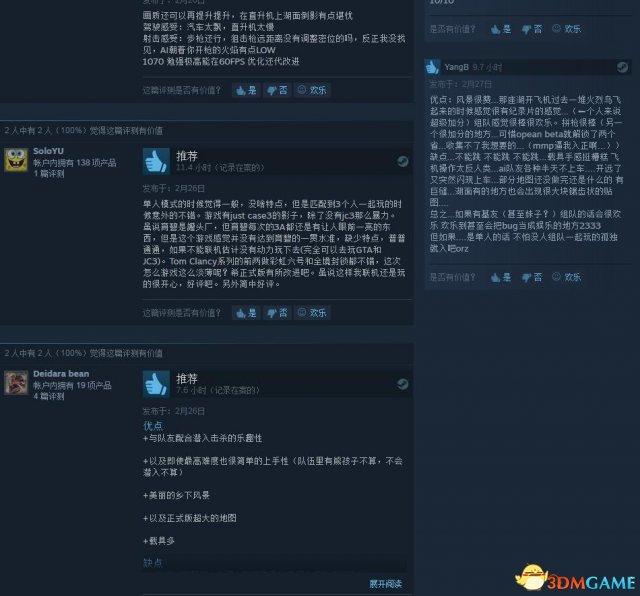 betway体育下载全力打造最全面的中文网站