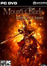 骑马与砍杀:火与剑 简体中文硬盘版