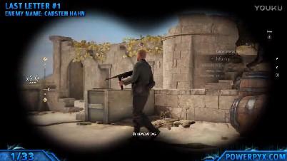 《狙击精英4》全收集攻略_第二章