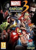 终极漫画英雄vs卡普空3 3DM简体中文硬盘版