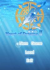 梦之心2 简体中文免安装版