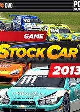 巴西房车锦标赛2013 英文硬盘版