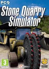 采石场模拟2012 英文免安装版