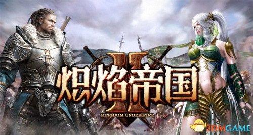 《炽焰帝国2》推出专属会员券 商城全新改版上线