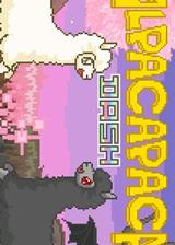羊驼帕卡冲刺 英文免安装版