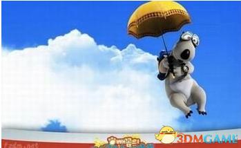 熊孩子模仿动画撑伞从11楼跳下 盲目模仿酿悲剧