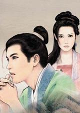 江南才子唐伯虎 繁体中文免安装版
