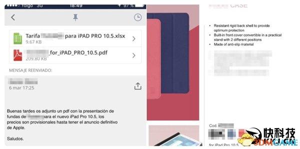 <b>外形惊人!10.5英寸iPad Pro确定:要放弃Home键</b>
