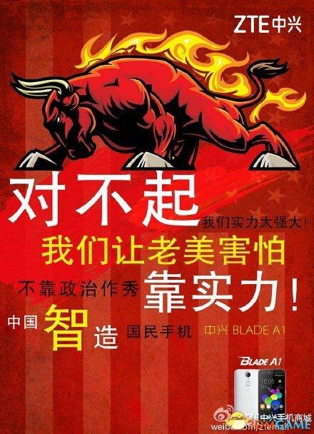 中国罚了高通61亿 两年后中兴也被美国罚了61亿