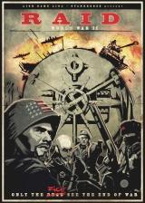 突袭:二战
