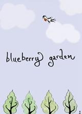 蓝莓花园 英文硬盘版