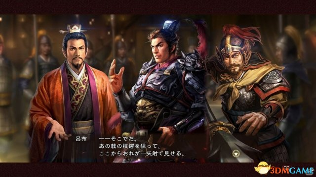 亚洲必赢网址 4