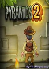 金字塔2 美版
