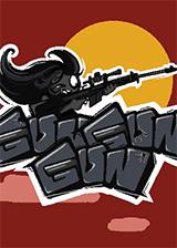 枪枪枪 英文硬盘版