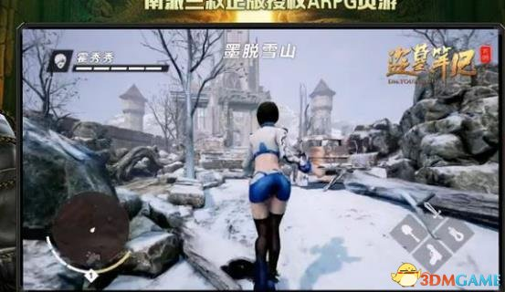 游族回应敖厂长删视频:没威胁 广告不涉盗用素材