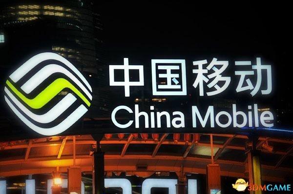 """中国移动再放""""猛招"""":100M、50M宽带统统免费!"""