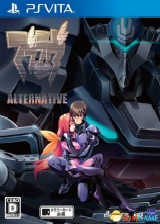 MuvLuv Alternative 日版