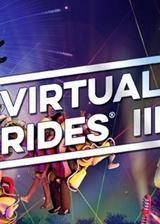 虚拟之旅3 英文免安装版