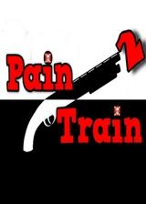 痛苦列车2 英文硬盘版