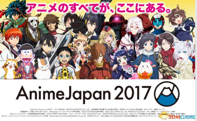 <b>《追放选举》参展Anime Japan2019 主题歌初公开</b>