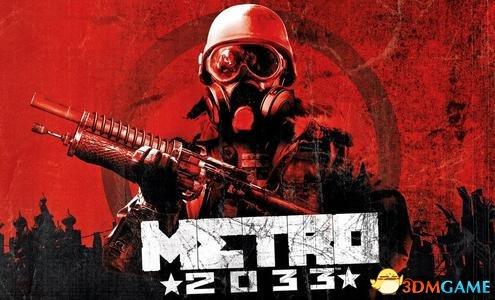地铁2033怎么经营 地铁2033经营方法攻略