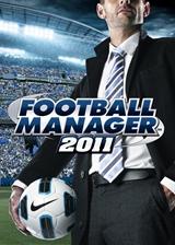 足球经理2011 简体中文免安装版