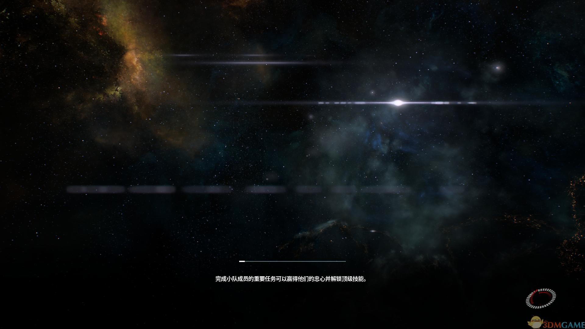 质量效应:仙女座 v1.04升级档+未加密补丁[CPY]