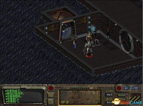辐射1完全攻略辐射1全介绍攻略奇侠秘籍游戏之仙剑攻略剧情攻防战传图片