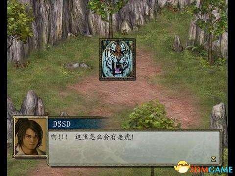 金庸群侠传3加强版攻略秘籍大全及其使用方法dota2攻略出莱恩装图片