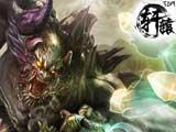 《讨鬼传2》3DM轩辕汉化组汉化补丁下载发布