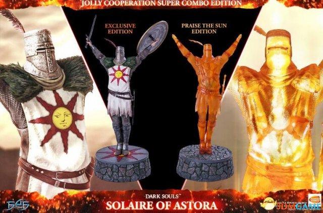 赞美太阳!《黑暗之魂》推出限定版太阳骑士手办!