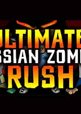 俄国僵尸向前冲 英文硬盘版
