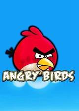 愤怒的小鸟 英文免安装版