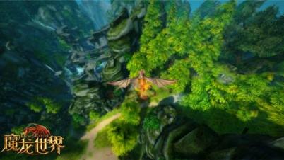 《魔龙世界》1600万平方米大地图 乘骑自由飞行