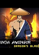 忍者复仇者:龙之刃 英文硬盘版