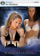空手道比基尼美女2:神圣勇士 英文免安装版