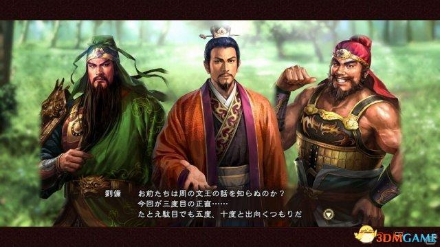 亚洲必赢网址 11